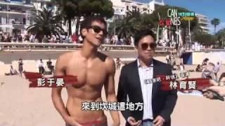 坎城影展 @ 壹級娛樂 / 電影❝ 翻滾吧!阿信 ❞