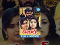 Doubles Full Movie    Prabhu Deva   Meena   Sangeetha
