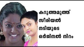 getlinkyoutube.com-Karuthamuthu Serial Actress Premi Viswanath