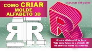 getlinkyoutube.com-Como Criar Alfabeto 3D Fácil no Corel Draw   Molde para Silhouette - Roberto Gazola 484
