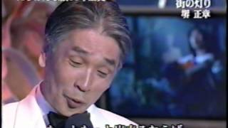 getlinkyoutube.com-堺さん 街の灯り