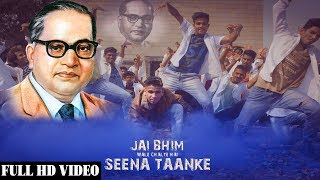 Jai Bhimwale Chalte Hai I RAHUL SATHE I Full HD Video Song I New Latest Bhim Geet
