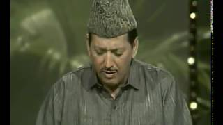 Urdu Naat(Khuda Ka Zikar Karey)Qari Waheed Zafar In Ptv.By Visaal