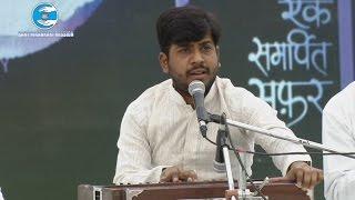 getlinkyoutube.com-Tu Hi Tu Hi Nirankar Kiye Ja| Holy Avtar Vani By Sudhanshu & Saathi From Haryana | 69Th Sant Samagam