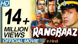 getlinkyoutube.com-Rangbaaz Hindi Full Movie HD || Mithun Chakraborty, Shilpa Shirodkar, Raasi || Eagle Hindi Movies