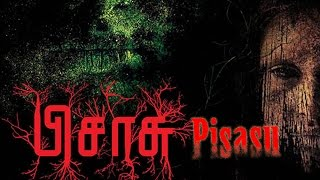 getlinkyoutube.com-new tamil movies 2015 - Pisaasu | tamil movies 2015 full movie new releases