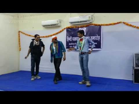 bhailogo ka satsang drama at hindi samaroh Bharuch Pf Office