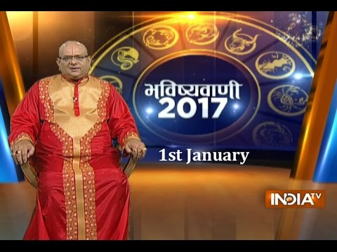 Bhavishyavani: Your Horoscope for 2017 - 1st January, 2017