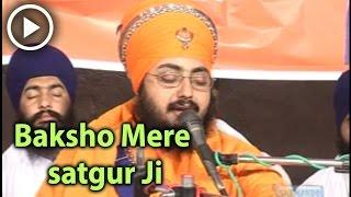 getlinkyoutube.com-Bakhsho Mere Satgur Ji [Part 1 ] (Sant Baba Ranjit Singh (Dhadhrian Wale)
