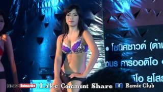 Khmer Remix, Ka Poy PattaYa ProHouse 2015