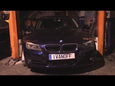 Ремонт автомобиля BMW 320D E90, замена сцепления и двух массового маховика