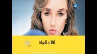 getlinkyoutube.com-#عرب_وود : حلقة السبت 25-2-2017