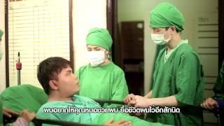 getlinkyoutube.com-คุณหมอหัวใจเพชร 1