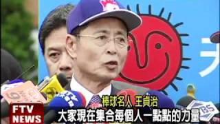 getlinkyoutube.com-王貞治致詞 翻譯動容落淚-民視新聞