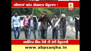 Faridkot : Rocky arrested with weapons
