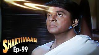 Shaktimaan - Episode 99