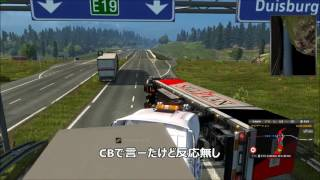 getlinkyoutube.com-【ETS2 MP】 本日の事故@満員EU#2 20160522