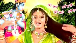 getlinkyoutube.com-कृष्णा भजन 2017 - राधे राधे बोल - Radhe Radhe Bol - Lokesh Garg - Hindi Shri Krishna Bhajan 2017