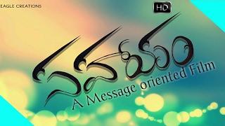 getlinkyoutube.com-Sahayam | Message oriented Telugu Short film 2016