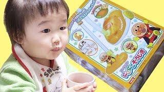 getlinkyoutube.com-もうすぐ2歳になるわかなちゃんにプレゼントをあげてみた! 母親編 / アンパンマン にこにこそうじき