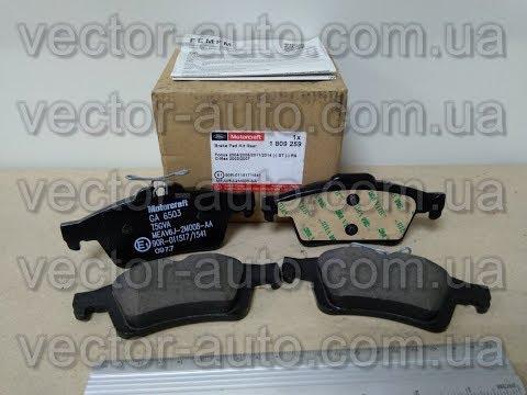 Оригинальные задние тормозные колодки Ford FOCUS, C-MAX 1809259 (OEM FORD, Motorcraft)