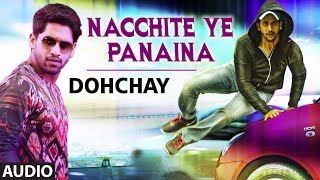 Dohchay Nacchite Ye Panaina Audio Song Trailer