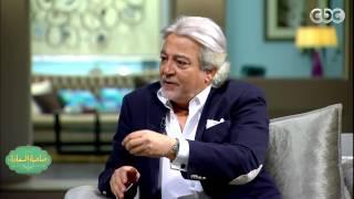 getlinkyoutube.com-#صاحبة_السعادة | لقاء خاص مع الفنان عماد رشاد