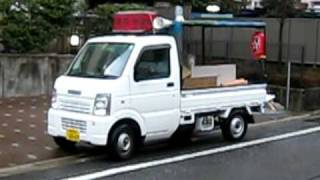 Yakimo Man (Japanese Sweet Potato Truck)