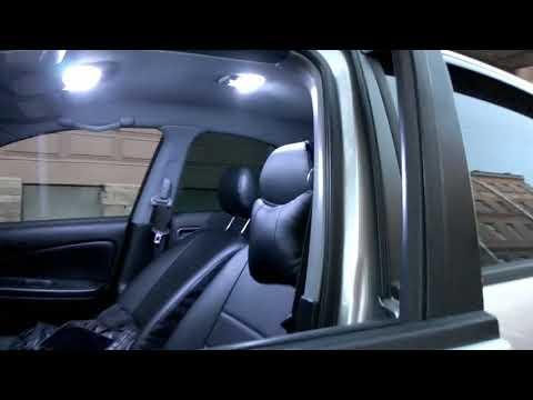 Вежливый свет Nissan Almera Classic