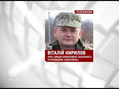 Обстоятельствах гибели комбата 72-й бригады Андрея Жука