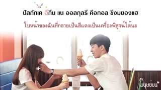 getlinkyoutube.com-[THAI-SUB] Akdong Musician(AKMU) - 200%