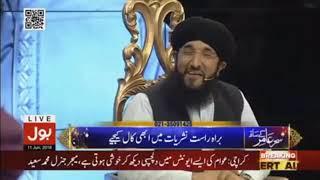 Qari Khalil Ur Rahman Funny 😂 Cliph