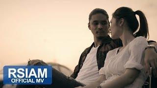 getlinkyoutube.com-อกสี่ศอก - บ่าววี อาร์ สยาม [Official MV]