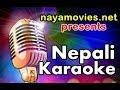 Pani Ko Foka Jastai Karaoke - NayaMovies.net