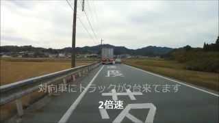 DQN 高齢者 ドライバー 煽り 運転 違反 ドライブレコーダー