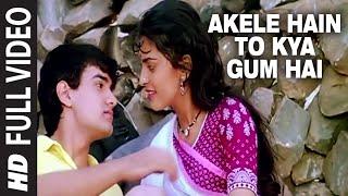 Akele Hain To Kya Gum Hai [Full HD Song] | Qayamat se Qayamat Tak | Aamir, Juhi