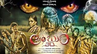 getlinkyoutube.com-Telugu movies 2015 full length movies AMBULI | Telugu movies 2015 |