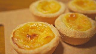 getlinkyoutube.com-에그타르트 만들기 - Baking Egg Tart