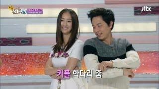 getlinkyoutube.com-[JTBC] 신화방송 (神話, SHINHWA TV) 46회 명장면 - 앤디의 매력발산!