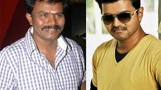 getlinkyoutube.com-விஜய் 61 படத்தின் இயக்குனர் ஹரி | Vijay 61 is to be confirmed with Director Hari soon