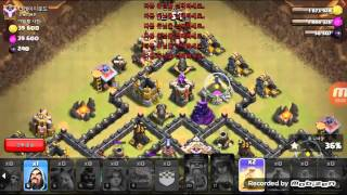 "getlinkyoutube.com-Live Attack! GOVAHO Maxed TH9 ""The Tailor"" clan war base 클랜전"