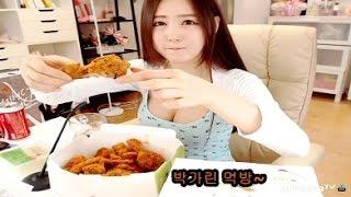getlinkyoutube.com-박가린님♥ BHC뿌링클 핫치킨 먹방~!