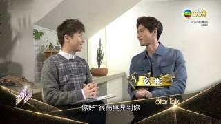 getlinkyoutube.com-HYUN BIN - TVB Star Talk 2017.02.23
