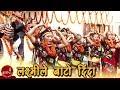 New Deusi Bhailo Song Laxmile Bato Dida by Bhanu OliJuna PrasaiJunu SangraulaJhalak Sangraula