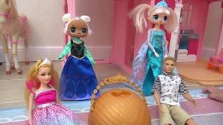 Алиса ИГРАЕТ с куклами ЛОЛ Холодное Сердце  !!! День рождения куклы Алисы !!!