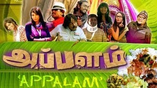 getlinkyoutube.com-Appalam - அப்பளம் (2010)