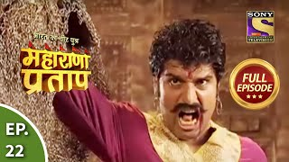 Bharat Ka Veer Putra - Maharana Pratap - Episode 22 - 2nd July 2013 width=