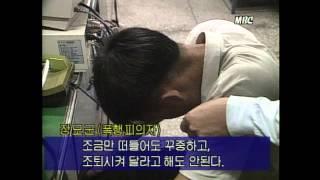 getlinkyoutube.com-[미친거니?] 고등학생 2명 담임교사 집 찾아가 폭행