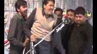 getlinkyoutube.com-Majlis 4 muharam Zakir Malik Mukhtar Hussain ashra 1435 hijri Chak Denal Rawalpindi