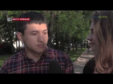 Росіяни вразили невіглаством щодо ГРУшників, — опитування